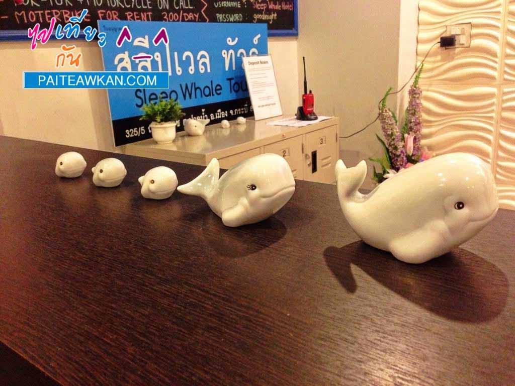 ของชำร่วยเซรามิค ตุ๊กตาปลาวาฬ Sleep Whale Hotel
