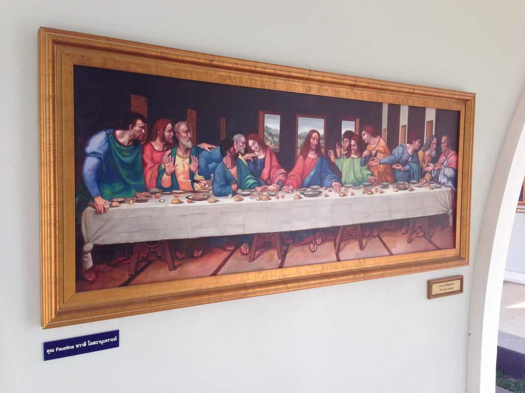 ภาพเขียน อาหารค่ำมื้อสุดท้าย The Last Supper ใน วัดบุญราศีบุญเกิด