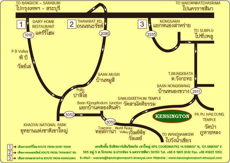 แผนที่ Kensington Resort