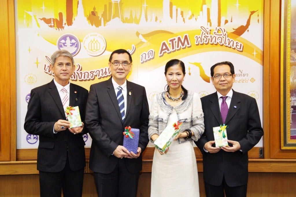 กระทรวงท่องเที่ยวฯ จับมือสมาคมธนาคารไทย ฟรีค่าธรรมเนียมกด ATM ทั่วไทยช่วงสงกรานต์ 1