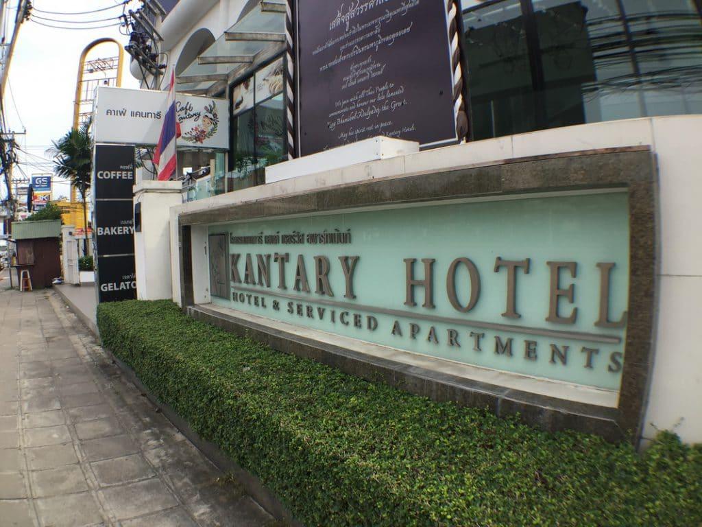 โรงแรมแคนทารี่ อยุธยา Katary Hotel