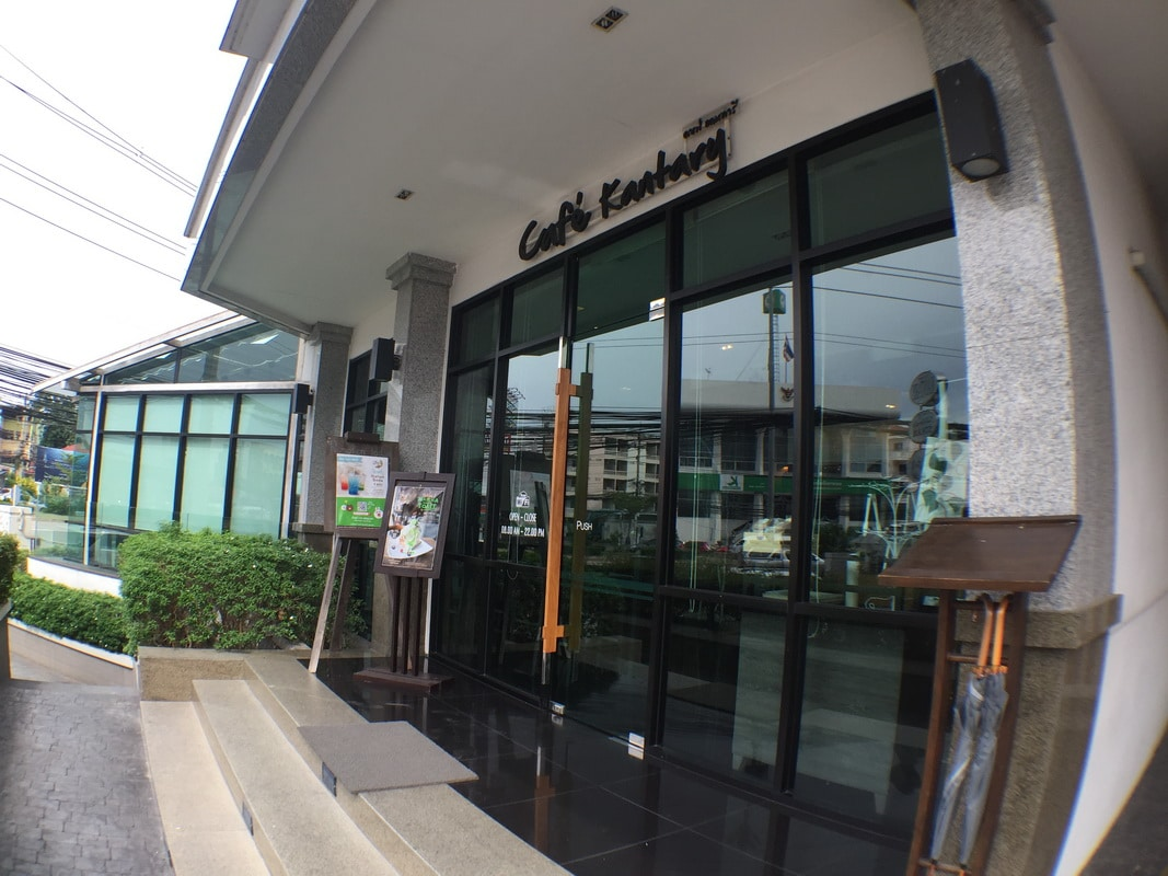 แคนทารี่ โฮเทล อยุธยา ( Kantary Hotel Ayutthaya) ที่พักสุดหรูใจกลางอยุธยา 44