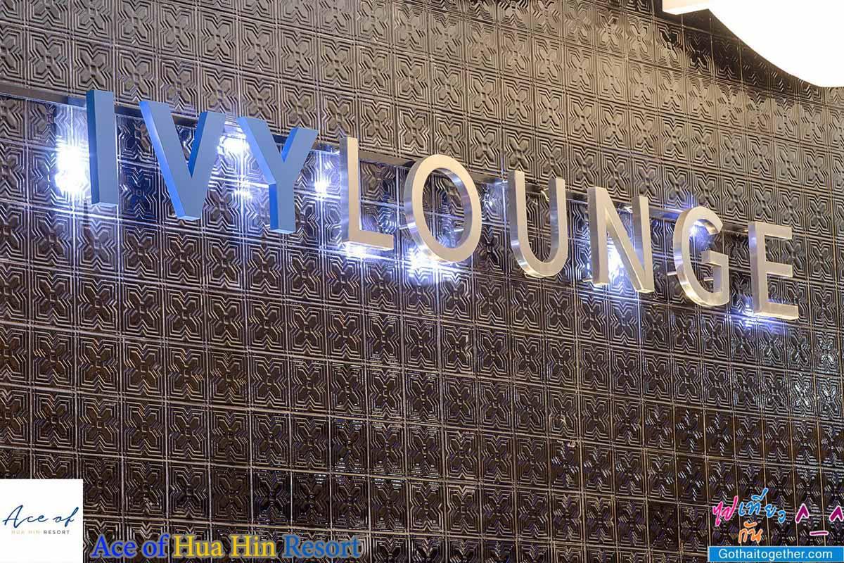 5 จุดเช็คอิน ทะเลใกล้กรุง พักผ่อนมีระดับ ชมวิวชิลไปกับ Ace of Hua Hin Resort 259