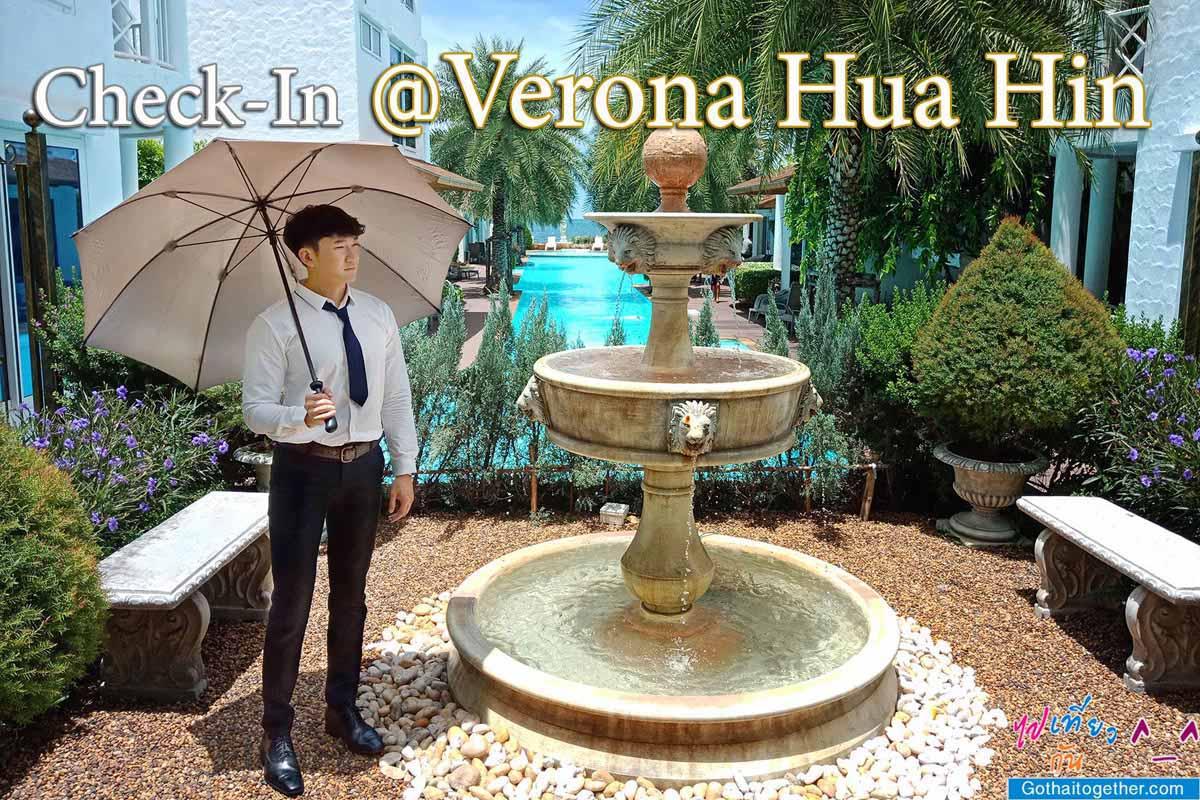 Verona Hua Hin 67