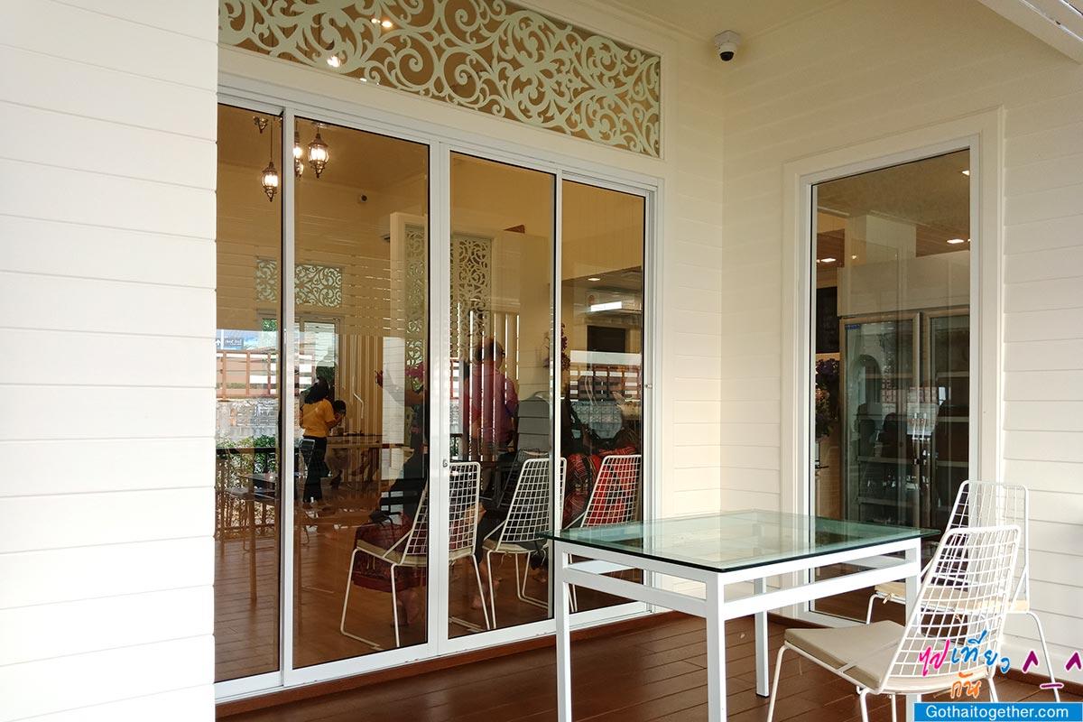 กาแฟชายทุ่ง ร้านกาแฟที่ สมเด็จพระเทพรัตนราชสุดาฯ ทรงพระกรุณาโปรดเกล้าฯจัดสร้าง 21