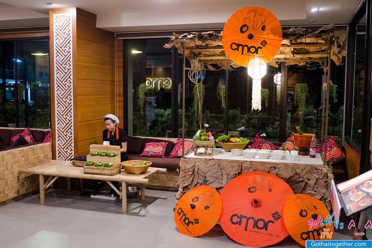 Cmor Hotel Chiang Mai by Andacura ใกล้นิมมาน อลังการวิวดอยสุเทพ เชียงใหม่ เจ้า 51