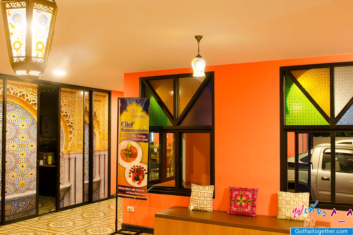 Casa Marocc Hotel by Andacura 3