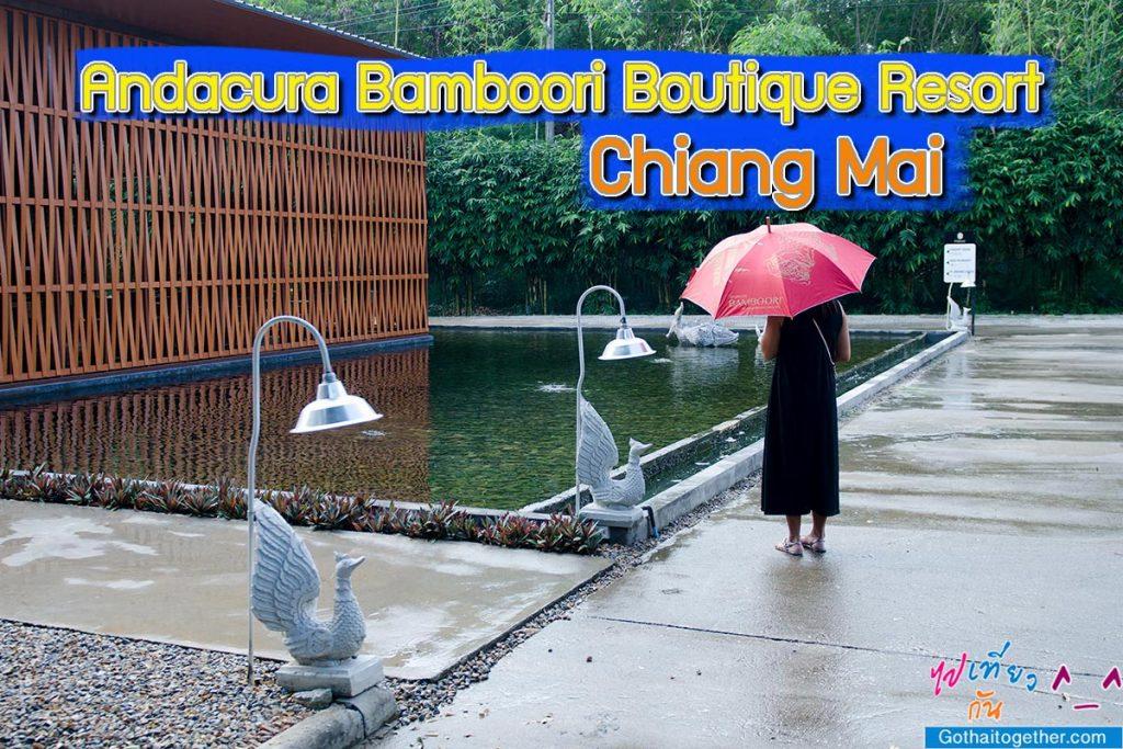 Andacura Bamboori Boutique Resort Chiang Mai 13