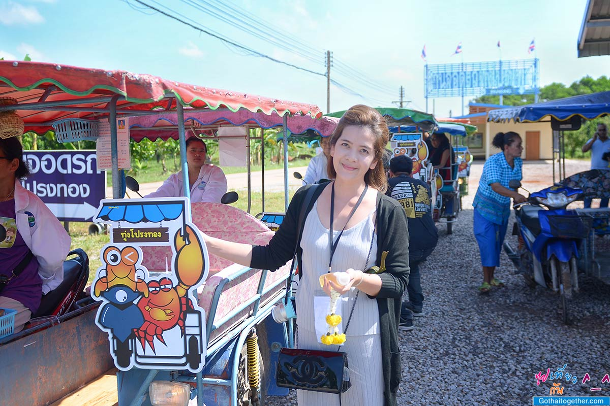12 ที่กินเที่ยว ตราดจันระยอง เส้นทางตามรอยมาตรฐานการท่องเที่ยวไทย 165