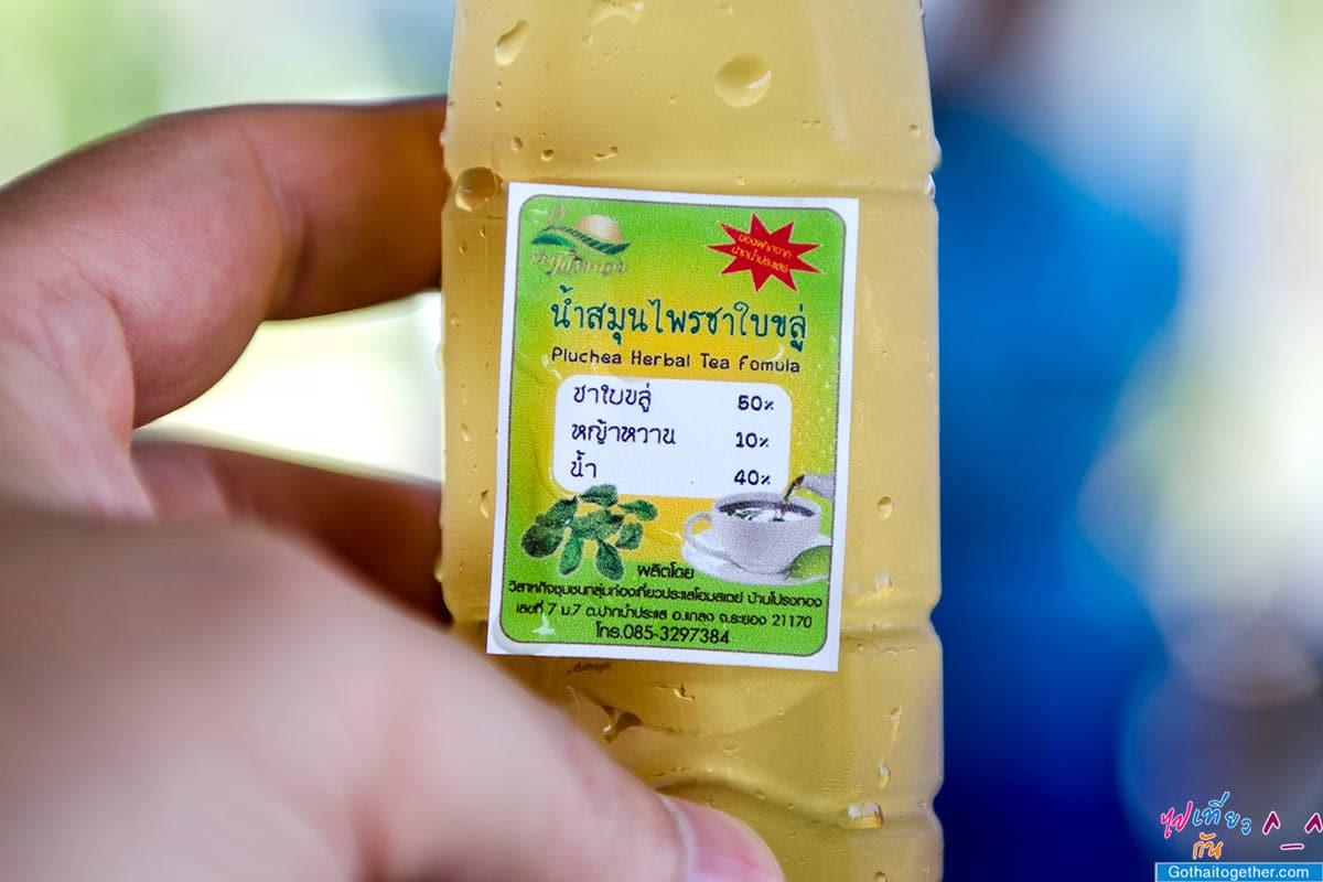 12 ที่กินเที่ยว ตราดจันระยอง เส้นทางตามรอยมาตรฐานการท่องเที่ยวไทย 166