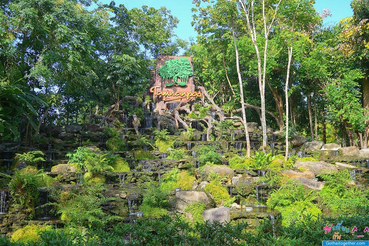 12 ที่กินเที่ยว ตราดจันระยอง เส้นทางตามรอยมาตรฐานการท่องเที่ยวไทย 173