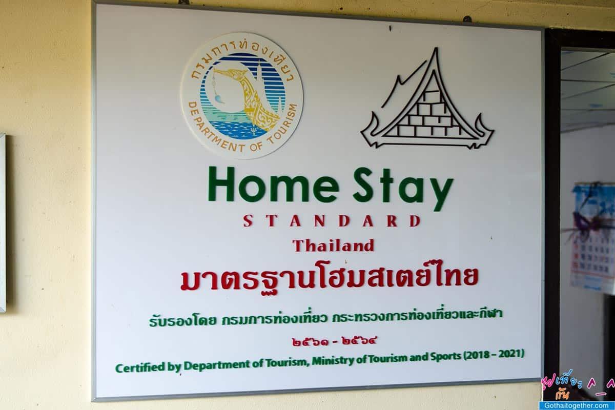 12 ที่กินเที่ยว ตราดจันระยอง เส้นทางตามรอยมาตรฐานการท่องเที่ยวไทย 127