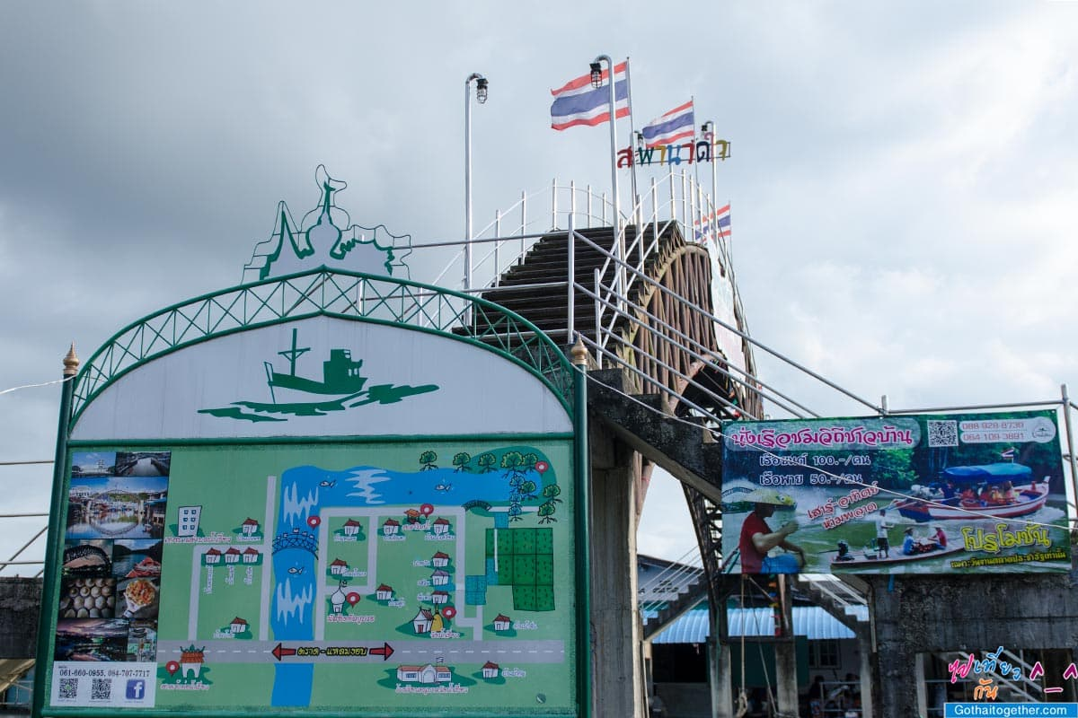 12 ที่กินเที่ยว ตราดจันระยอง เส้นทางตามรอยมาตรฐานการท่องเที่ยวไทย 129