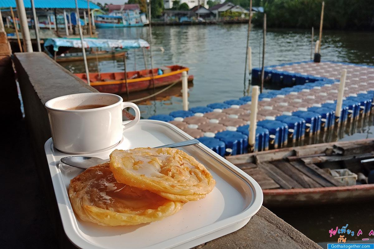12 ที่กินเที่ยว ตราดจันระยอง เส้นทางตามรอยมาตรฐานการท่องเที่ยวไทย 139