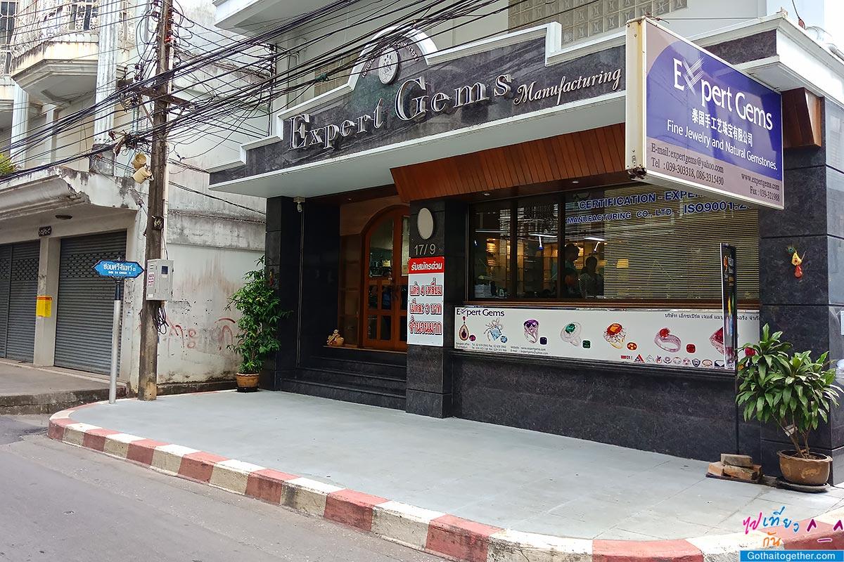 12 ที่กินเที่ยว ตราดจันระยอง เส้นทางตามรอยมาตรฐานการท่องเที่ยวไทย 144