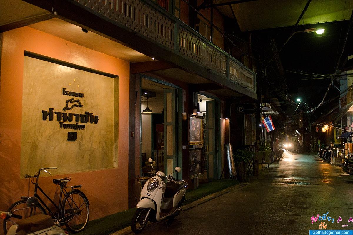 12 ที่กินเที่ยว ตราดจันระยอง เส้นทางตามรอยมาตรฐานการท่องเที่ยวไทย 157