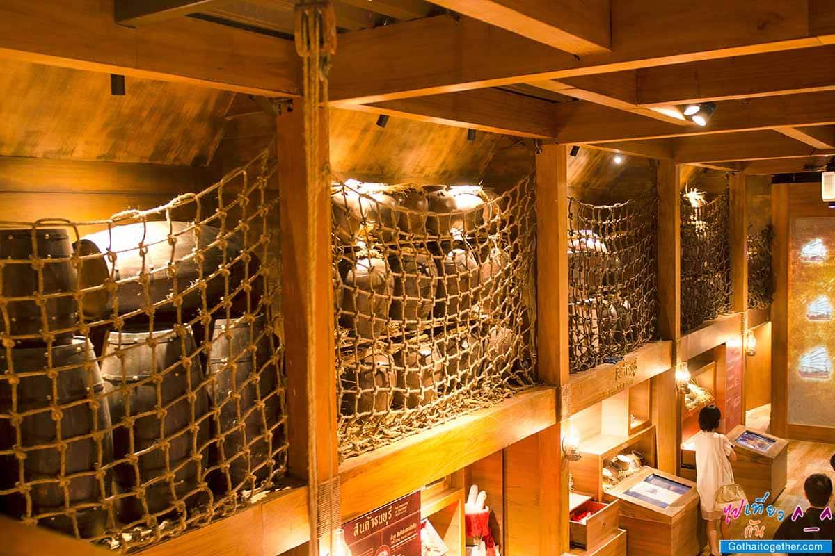 """""""เรือศรีมหาสมุทร"""" พิพิธภัณฑ์ลอยน้ำแห่งแรก ให้เข้าชมฟรี ที่ท่าเรือ ไอคอนสยาม 96"""