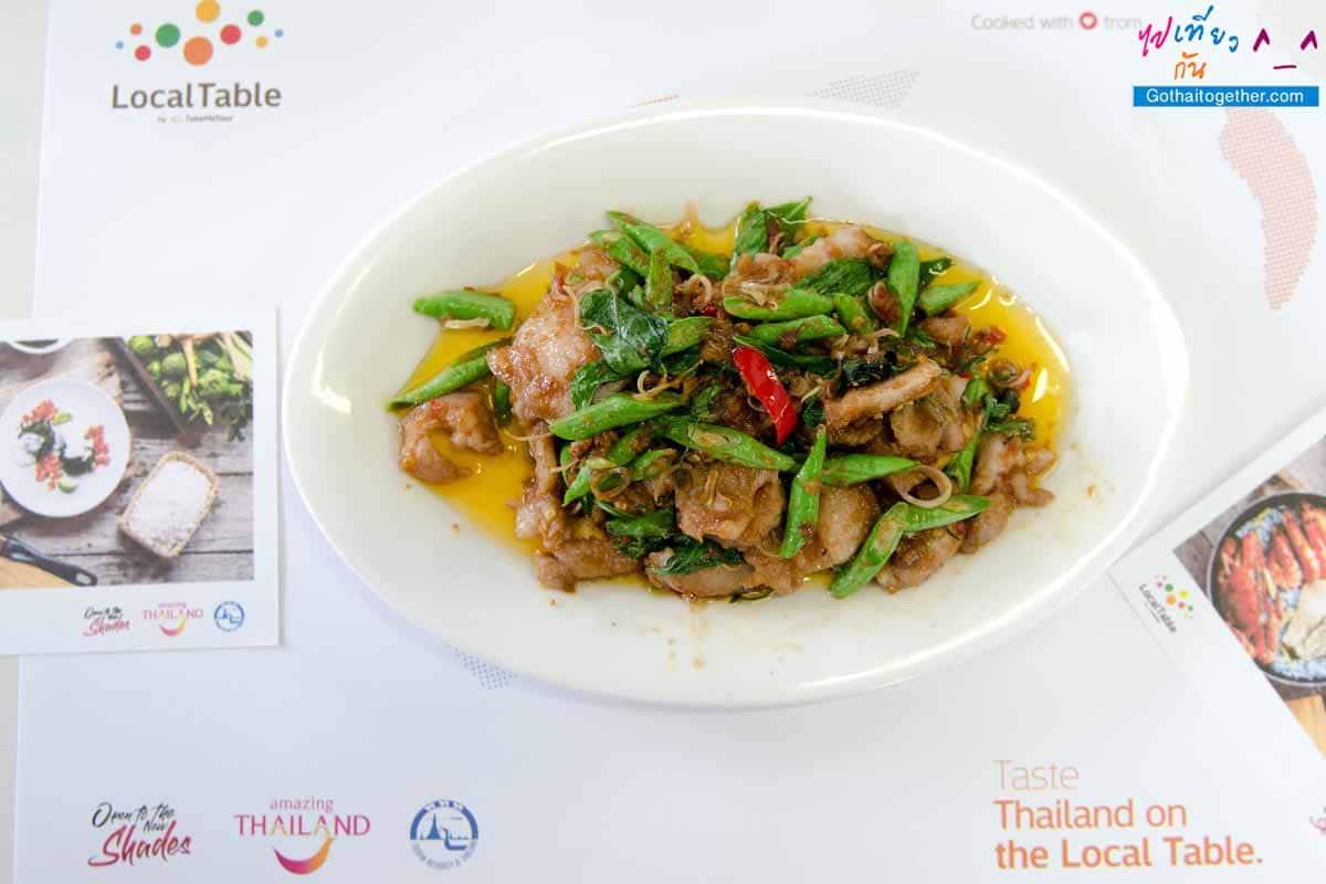 LocalTable @จันทรบุรี กินอร่อยล้น เที่ยวสนุกล้ำ รีบจัดปลัดบอก 96