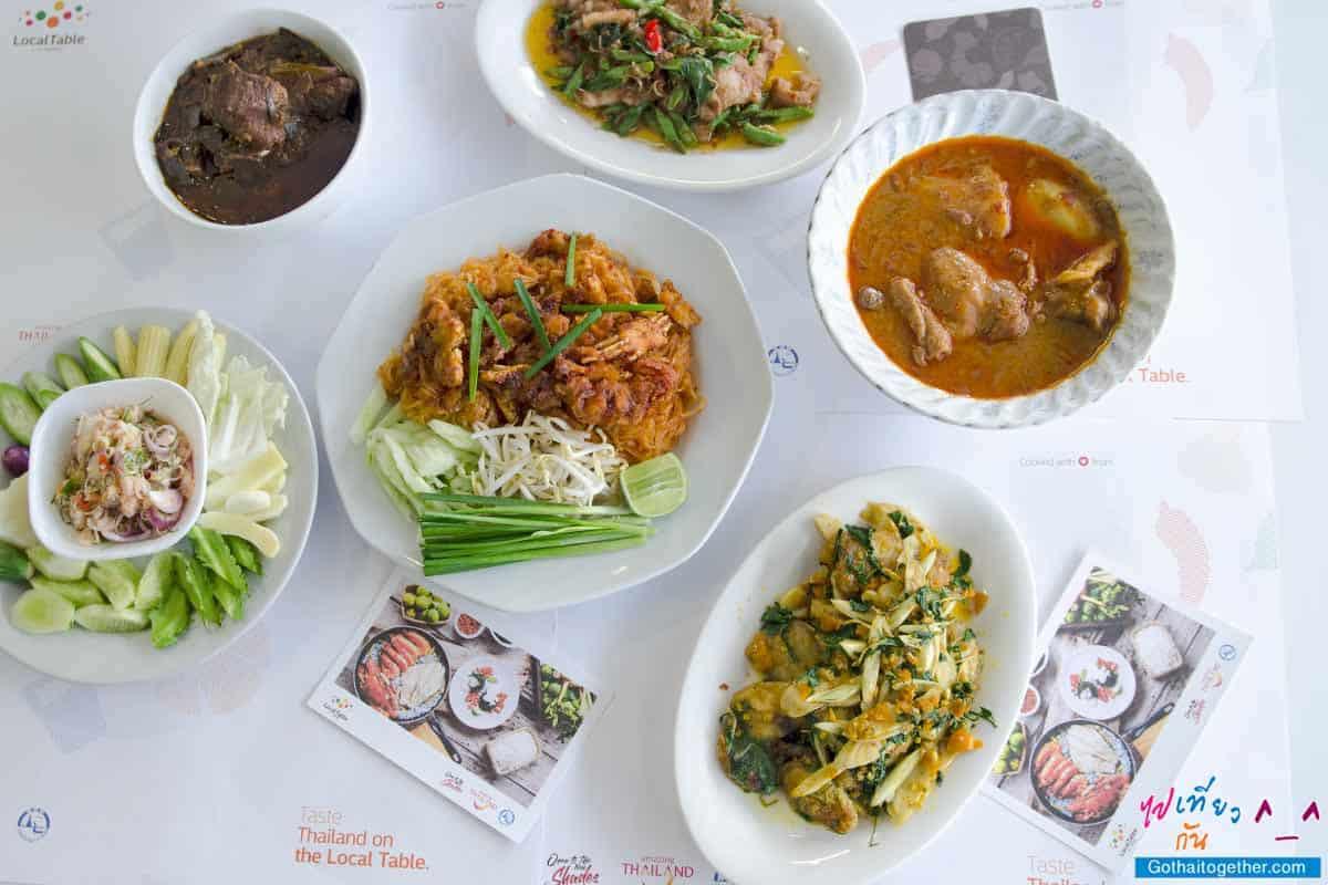 LocalTable @จันทรบุรี กินอร่อยล้น เที่ยวสนุกล้ำ รีบจัดปลัดบอก 91