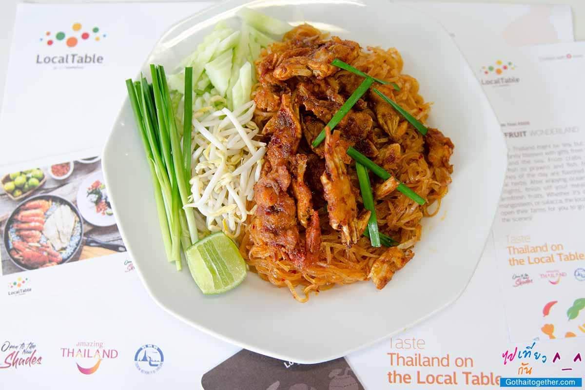 LocalTable @จันทรบุรี กินอร่อยล้น เที่ยวสนุกล้ำ รีบจัดปลัดบอก 92