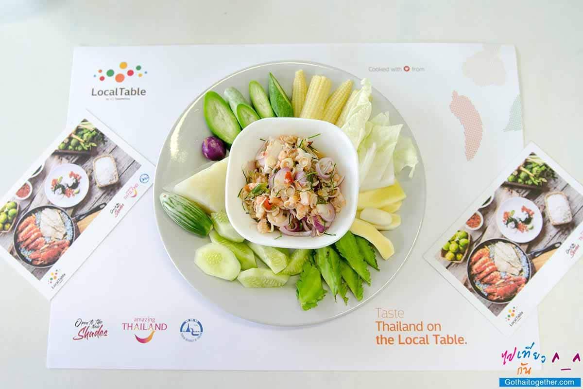 LocalTable @จันทรบุรี กินอร่อยล้น เที่ยวสนุกล้ำ รีบจัดปลัดบอก 93