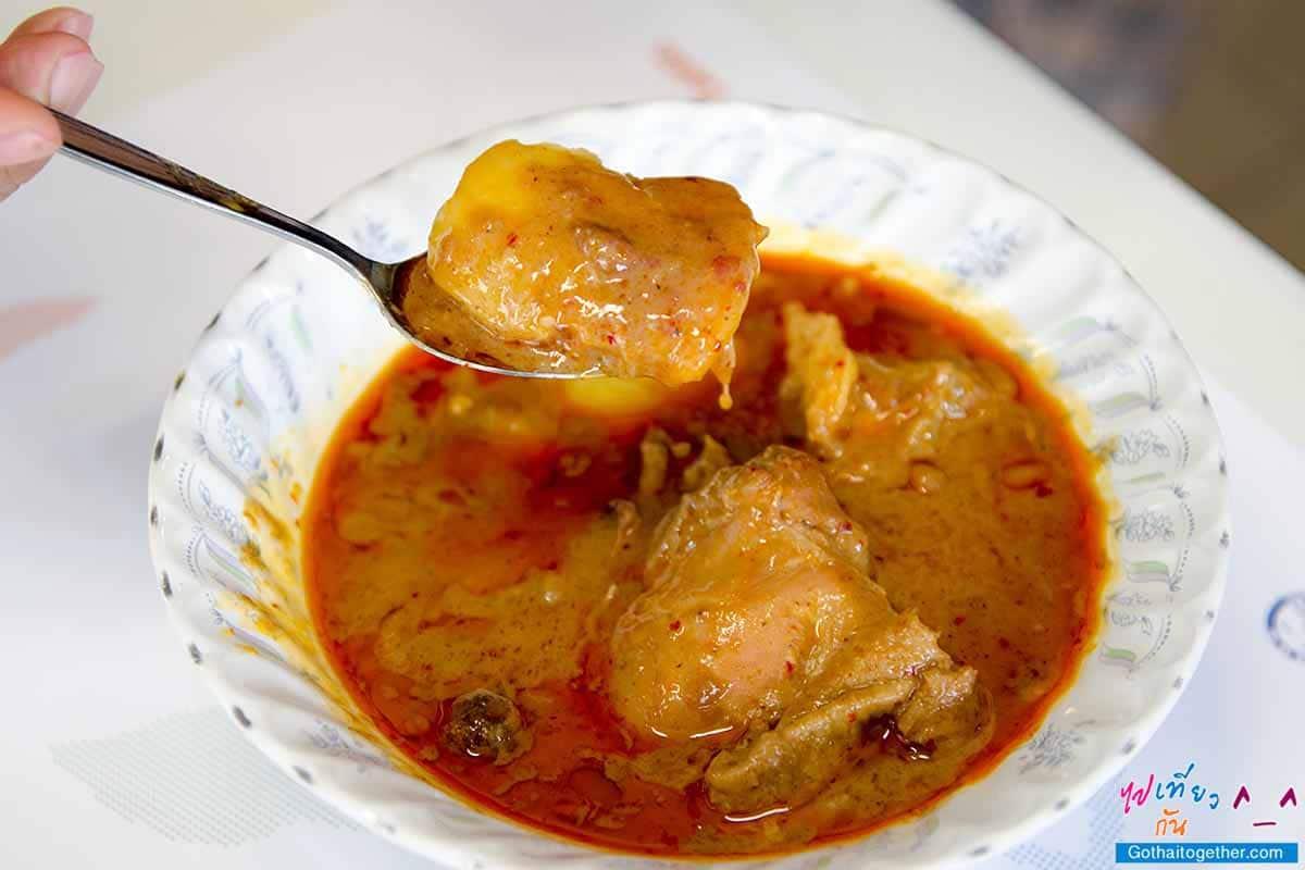 LocalTable @จันทรบุรี กินอร่อยล้น เที่ยวสนุกล้ำ รีบจัดปลัดบอก 94