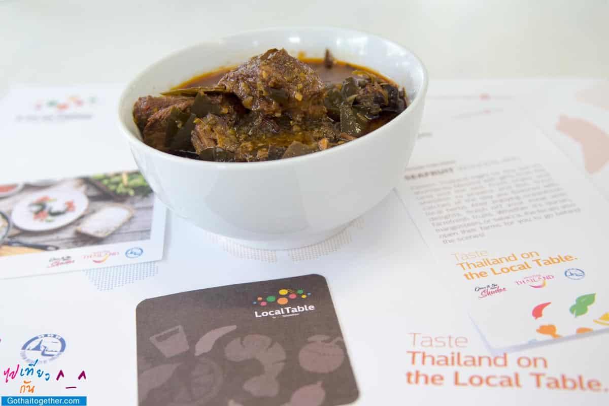 LocalTable @จันทรบุรี กินอร่อยล้น เที่ยวสนุกล้ำ รีบจัดปลัดบอก 95