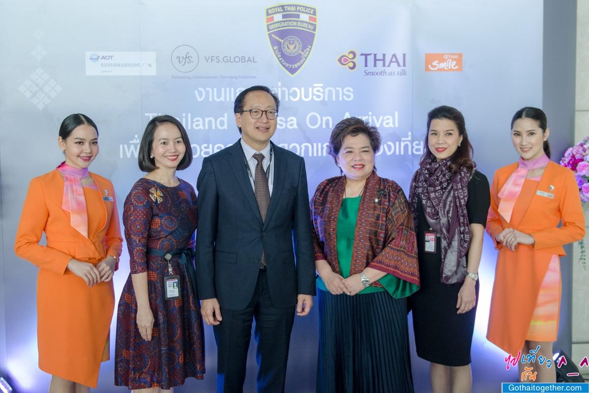 เปิดตัวให้บริการ Thailand E-Visa On Arrival เพื่ออำนวยความสะดวกให้แก่นักท่องเที่ยว 24