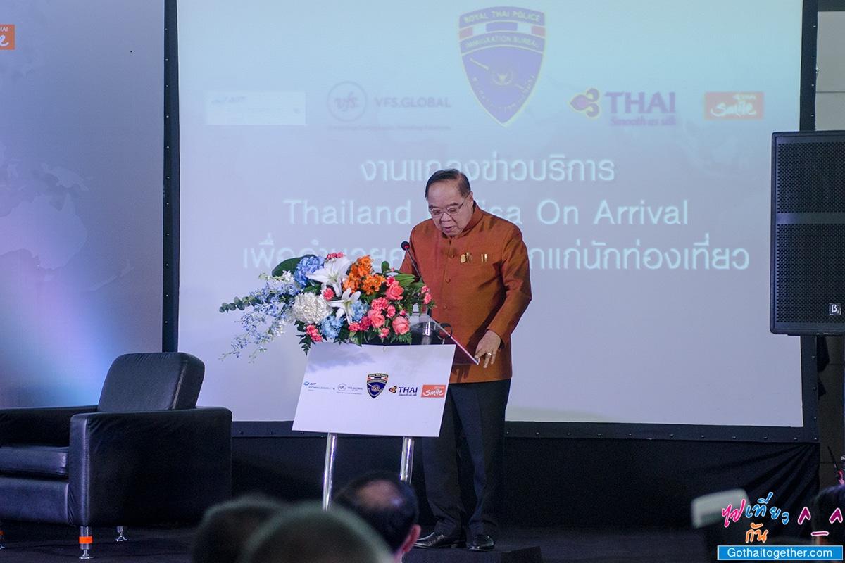 เปิดตัวให้บริการ Thailand E-Visa On Arrival เพื่ออำนวยความสะดวกให้แก่นักท่องเที่ยว 21