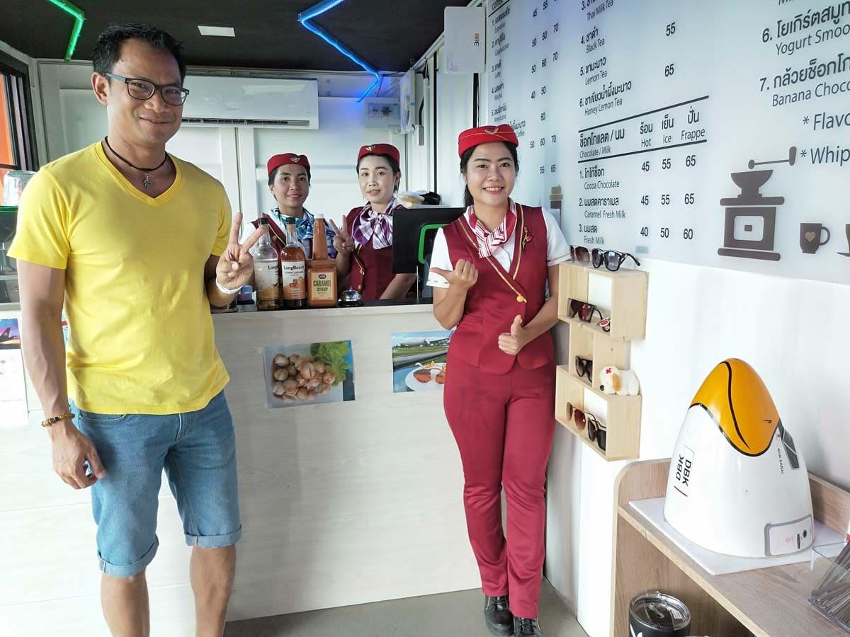 Airways Land ร้านกาแฟ