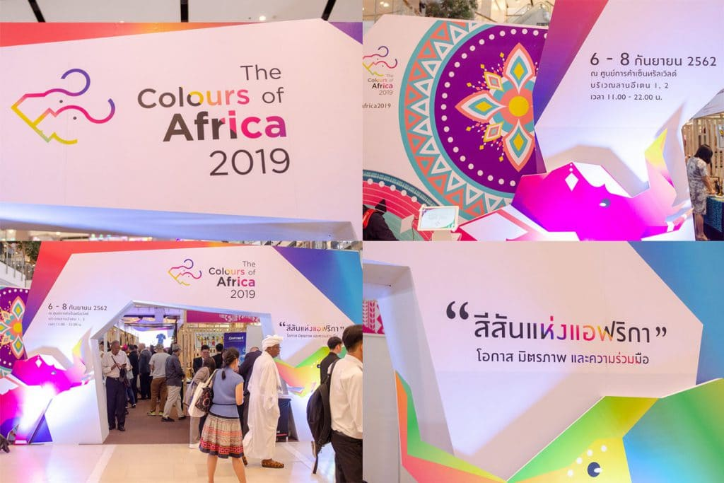 """The Colours of Africa 2019"" 6-8กันยายน2562 ศูนย์การค้าเซ็นทรัลเวิลด์ 15"