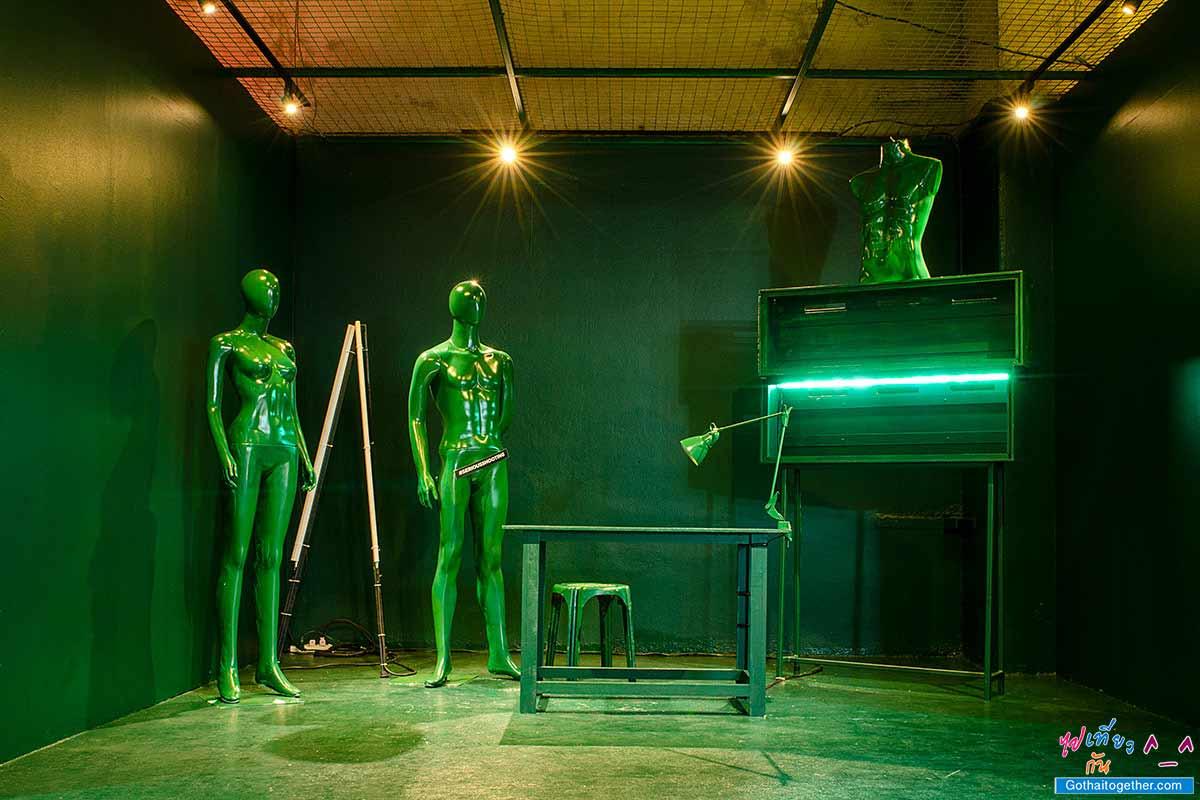 ห้องสีเขียว ห้อง 5 สี ยูเนี่ยนมอลล์