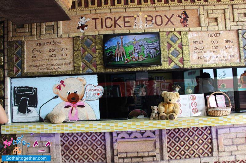 รีวิว Teddy Bear Museum เมืองหมีที่ พัทยา 17