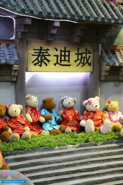 รีวิว Teddy Bear Museum เมืองหมีที่ พัทยา 149