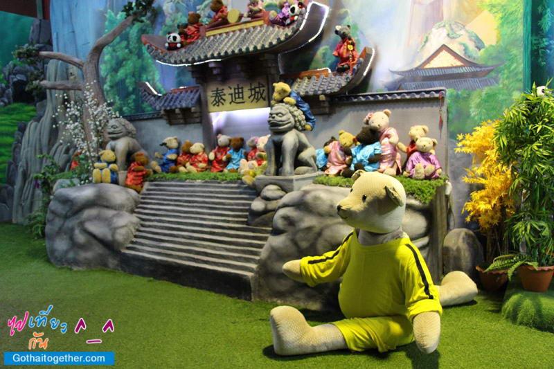 รีวิว Teddy Bear Museum เมืองหมีที่ พัทยา 150