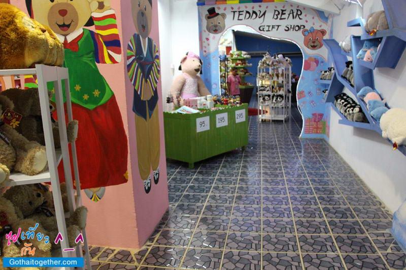 รีวิว Teddy Bear Museum เมืองหมีที่ พัทยา 1