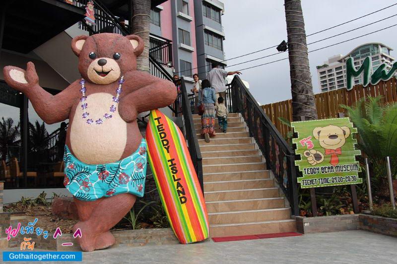 รีวิว Teddy Bear Museum เมืองหมีที่ พัทยา 13